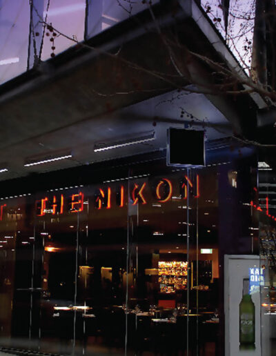 Front of the Nixon Hotel